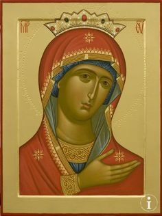 Andronokov icon of the Theotokos Russian Icons, Russian Art, Jesus Father, Mama Mary, Religious Paintings, Blessed Mother Mary, Best Icons, Byzantine Icons, Religious Icons