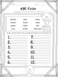 Spring is just around the corner and its a great time to practice alphabetical order in first grade. Here are 3 spring and Easter themed worksheets that will give your students practice on putting words in abc order. First Grade Spelling, First Grade Words, 1st Grade Writing, First Grade Teachers, Spelling Words, Second Grade, Abc Worksheets, Free Printable Worksheets, Kindergarten Worksheets