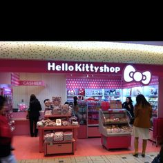 Tokyo Station Shops- Hello Kitty Store