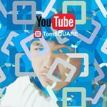 #Follow #Instagram and check out the latest #Blogs  https://www.instagram.com/tomsquare_