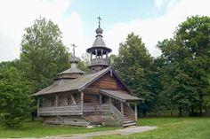 Витославицы.