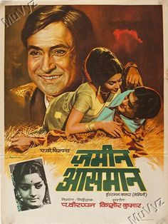 Love Songs Hindi, Song Hindi, Film Poster Design, Movie Poster Art, Old Film Posters, Bollywood Movie Trailer, Bollywood Posters, Vintage Bollywood