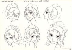 """sketches by Riyoko Ikeda --  while reading """"marie antoinette: the journey"""" by antonia fraser"""
