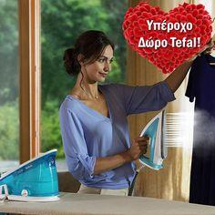 Διαγωνισμός Dileris.gr με δώρο την γεννήτρια ατμού, Tefal GV6721! https://getlink.saveandwin.gr/aRj