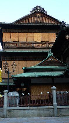 Dogo Onsen Hot Spring,  Matsuyama, Ehime, Japan