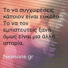 Greek Quotes, Love Quotes, Acting, My Life, Forget, Notes, Thoughts, Quotes, Qoutes Of Love