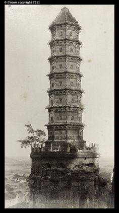 Pagoda, Hunting Park 1870-1890