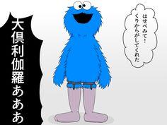 【刀剣乱舞】もしも審神者がクッキーモンスターだったら・其の六【とある審神者】 : とうらぶ速報~刀剣乱舞まとめブログ~