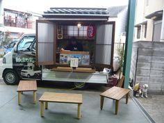 「動く京町家」プロジェクト