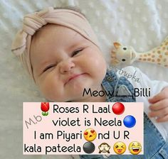Haha Kala patila means Cute Baby Quotes, Adorable Quotes, Cute Funny Quotes, Funny Quotes For Kids, Cute Couple Quotes, Girly Quotes, Cute Baby Pictures, Funny Pictures, Baby Photos