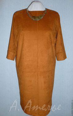 Большие размеры ручной работы. Ярмарка Мастеров - ручная работа. Купить Платье из замши Спортшик, размер 54-58. Handmade.