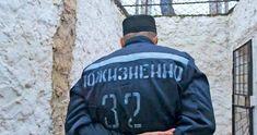 В минувшую среду, убийца-расчленитель Анвар Масалимов, осужденный на  пожизненное лишение свободы в колонии «Полярная сова» — одной из с...