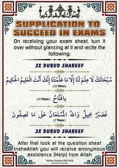What are the significance of Reciting the Holy Quran? how to read a book pdf, bouquet of roses, pronunciation and quranmualim. Hadith Quotes, Muslim Quotes, Quran Quotes, Religious Quotes, Allah Quotes, Duaa Islam, Allah Islam, Islam Muslim, Islam Religion