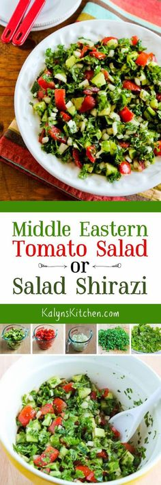 Middle Eastern Tomato Salad or Salad Shirazi is something I crave every summer, and I start making it as soon as I can get fresh garden tomatoes and fresh herbs! If you've ever traveled in the middle east, you know about this amazing salad, and it's low-carb, low-glycemic, gluten-free, dairy-free, Paleo, Whole 30, and South Beach Diet friendly. [found on KalynsKitchen.com]