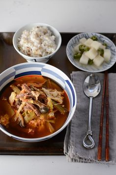 The simple version of Spicy Korean beef stew, Yukgaejang, is made in an instant pot