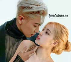 Image may contain: one or more people Exo Couple, Secret Admirer, Kpop Couples, Rose Park, Fan Edits, Ulzzang Couple, Park Chanyeol, Blackpink Lisa, Fan Art