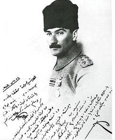 Umudumuz, Atatürk'ümüz.