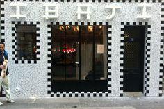Restaurant Ibaji in Paris