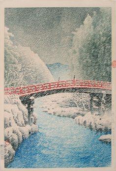 Kawase Hasui (1883-1957): Kamibashi Bridge in Nikko, woodblock print, ca. 1930. SOLD.