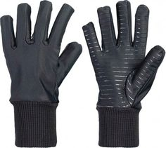 Keeper ID Thermal Football Gloves (not Goalkeeper Gloves) £12.00