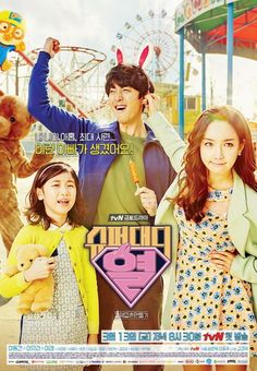 Superdaddy Yeol, a.k.a. Super Daddy 10 (South Korea, 2015; tvN). Starring Lee Dong-gun, Lee Yu-ri, Lee Re, Seo Jun-young, Seo Ye-ji, and more.  Airs Fridays and Saturdays at 8:30 p.m. (2 eps/week) [Info via Asian Wiki] >>> Currently available on Viki.