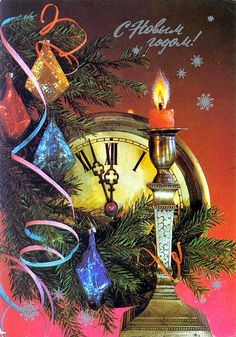 Фотокомпозиция И. Дергилева, 1984 год, СССР. Christmas Candles, Christmas Art, Christmas Stockings, Christmas Holidays, Christmas Ornaments, New Year Card, Decoupage, Christmas Pictures, Vintage Pictures