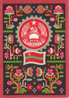 The State Emblem and State Flag of the Moldavian Soviet Socialist Republic (1977)