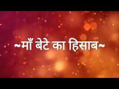 Suvichar - Jo Doge Wahi Lotega ( Hindi Quotes ) सुविचार - जो दोगे वही लौटेगा ( अनमोल वचन ) - YouTube