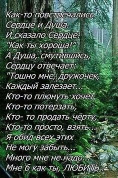Gluckwunsche zur geburtstag russisch