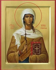 Byzantine Icons, Byzantine Art, Religious Icons, Religious Art, Paint Icon, Jesus Art, Orthodox Christianity, Catholic Art, Orthodox Icons