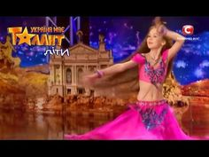 Belly Dance and pretty girl. The audience went crazy on Ukraine's Got Talent. - YouTube