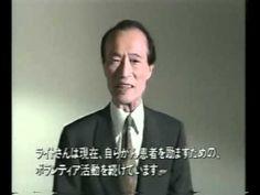 コロムビアライト氏の日本初の禁煙CM