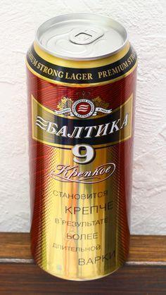 Baltika9 2015