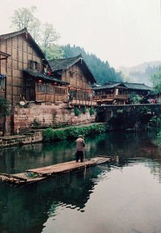Shangli Old Town (上里古镇) in China's Sichuan Province. via TW by All Things Chinese @ClassicChina