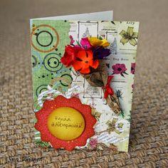 Flower bouquet card for Mother's Day - Made by Siiri Viljanen - Käsitöitä flamencohame hulmuten