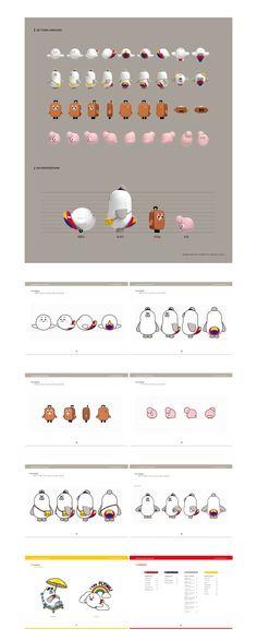 아시아나항공 캐릭터 색동크루 개발 | 허쉬위쉬 3d Character, Character Design, Body Study, Channel Art, Cartoon Stickers, Mascot Design, Concept Art, Projects To Try, Layout