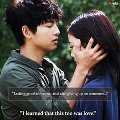 Love comes in many forms, it's not always sweet. #kdrama