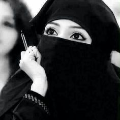 Niqab Eyes, Hijab Niqab, Muslim Hijab, Mode Hijab, Beautiful Girl Image, Beautiful Hijab, Beautiful Eyes, Hijabi Girl, Girl Hijab