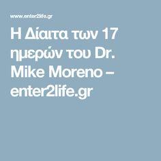 Η Δίαιτα των 17 ημερών του Dr. Mike Moreno – enter2life.gr Weight Loss Tips, Lose Weight, Healthy Snacks, Healthy Eating, Loving Your Body, Healthy Mind, Body Care, Remedies, Health Fitness