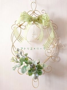 Art Painting Gallery, Wire Crafts, Flower Designs, Crafts To Make, Craft Projects, How To Make Money, Wreaths, Sculpture, Beads