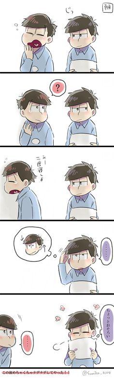「【おそ一】ツイッターログ」/「栖」の漫画 [pixiv]