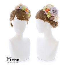 🌸 Gallery 459 🌸 . 【 成人式髪飾り 】 . #Picco #オーダーメイド髪飾り #振袖 #成人式 . パステルパープルのダリアをメインに、明るめスモーキーカラーのお花でまとめた、おしゃれなスタイル💛💜💚 華やかで、上品で、そして、大人可愛い魅力的な雰囲気に仕上げました💕. . . . #パステル #スモーキー #おしゃれ #大人可愛い #成人式ヘア . デザイナー @mkmk1109 . . . #ヘッドパーツ #髪飾り #ヘッドドレス #花飾り #造花 #着物 #和装 #浴衣 #色打掛 #袴 #成人式フォト #成人式前撮り #成人式準備 #ミルキー #小紋 #和装アイテム #和装小物 #派手 #成人式小物  #ハイカラ #個性的