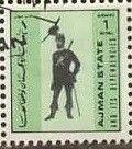 Stamp: Military Uniform (Ajman) (Military uniforms, small size) Sn:AJ 2524
