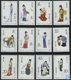 Postage Stamps - China - People dream of red house