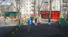 Детский сад № 82 от МГУ