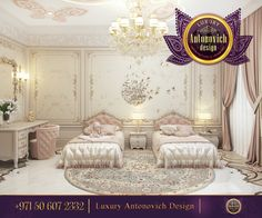 Premium children's bedroom interior design! From idea to realization!!! Sweet Moments For Your Cute Children! For more inspirational ideas take a look at: http://www.antonovich-design.ae/ You can give us a call!☎️ +971 50 607 2332 #antonovichdesign, #design, #interiordesign, #housedesign, #homeinterior, #furniture, #interior, #decor, #villadesign, #abudhabi, #homestyle, #bedroom