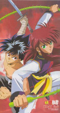 Yu Yu Hakusho - Kurama and Hiei All Anime, Anime Manga, Geeks, Yu Yu Hakusho Anime, Otaku, Amagi Brilliant Park, Yoshihiro Togashi, Deadman Wonderland, Another Anime