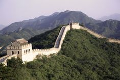 Chinesische Mauer Badaling Anfahrt mit den öffentlichen Verkehrsmitteln. Mit dem Zug oder Bus zur Chinesischen Mauer Badaling ohne Anstehen. Preise, Öffnungszeiten, Anfahrt