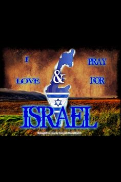 Pray for Israel http://www.tanvir.co.in/2013/10/the-israel-palestine-question.html