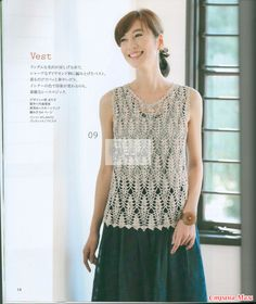 Let's knit series 80500: Фото альбомы - Страна Мам